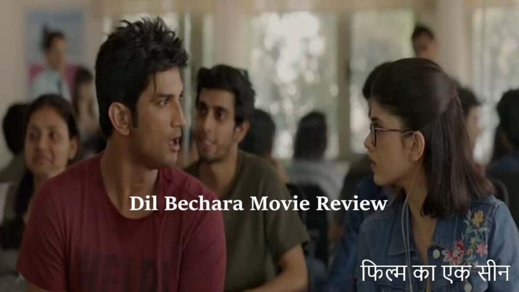 Dil Bechara Movie Reviews