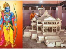 Lord Ram temple Ayodhya