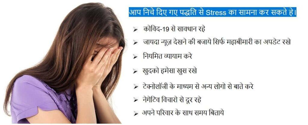 Finish Your Quarantine Stress