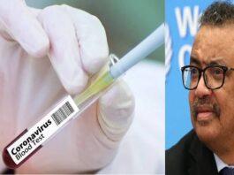Corona Virus Vaccines Update