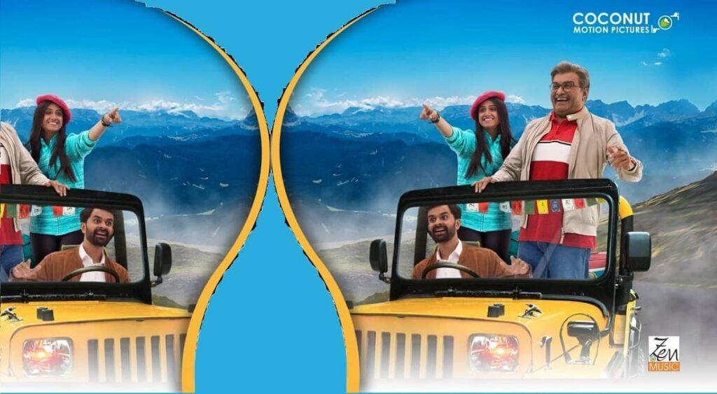 Chaal Jeevi Laiye Movie Download