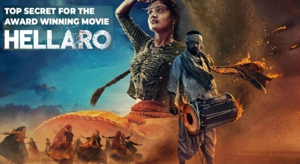 Hellaro Movie Download