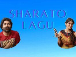 Sharato Lagu movie download