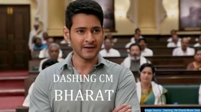 dashing cm bharat full movie in hindi